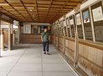 鹿児島歴史探訪2.JPG