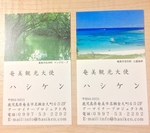 MEISHI01.jpg