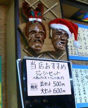 image/hasiken-2005-11-30T23:31:07-1.jpg