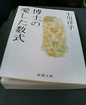 image/hasiken-2006-01-28T16:41:16-1.jpg