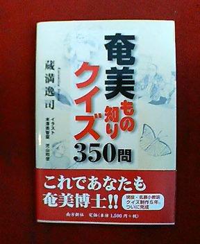 image/hasiken-2006-05-11T13:35:12-1.jpg