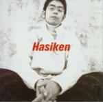 1st Hasiken.jpg
