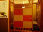 熊本食事個室.JPG