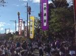 白保豊年祭.JPG
