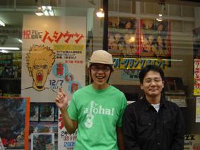 image/hasiken-2005-11-20T16:01:42-1.JPG