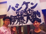 hasiken_daichi_toyama.jpg